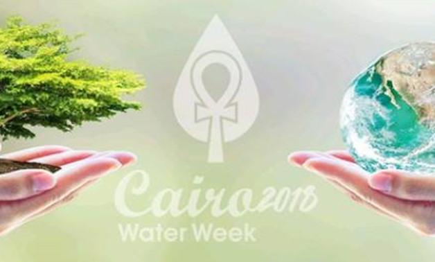1st Cairo Water Week to be held in October